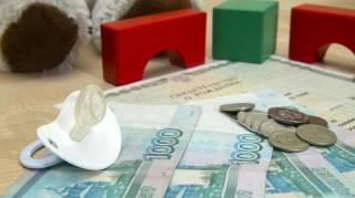 «Короновирусные деньги Путина». Как жители «ДНР» начали получать соцвыплаты в России