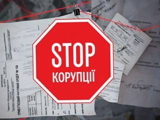 НАБУ обязано расследовать факты злоупотреблений замглавы НБУ Екатерины Рожковой, – организация «Стоп коррупции»