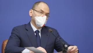 В Украине могут снова ввести жесткий карантин по всей стране