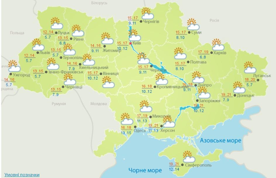 Погода в Украине: карта