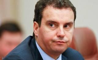Абромавичус уволен с должности гендиректора «Укроборонпрома»