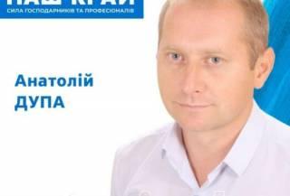 Одна из политических сил выставила на Черниговщине кандидата с очень говорящей фамилией