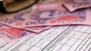 Украинцам пообещали, что коммунальные тарифы расти не будут