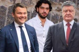 СМИ рассказали всю правду о скандальном депутате Гео Леросе