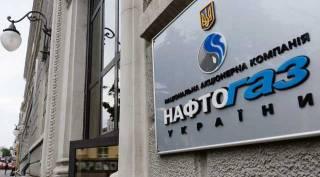Замглавы госаудитслужбы, подписавший скандальный аудит Нафтогаза, оказался его бывшим сотрудником, – СМИ
