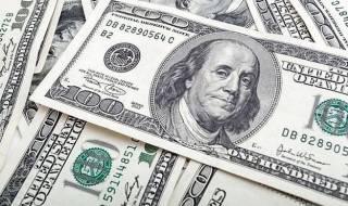 Доллар в Украине продолжает дешеветь