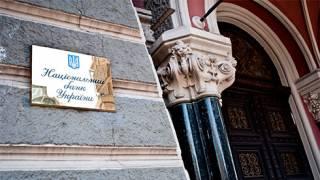 В Нацбанке ошеломили приятной новостью для банков. Что ждать заемщикам