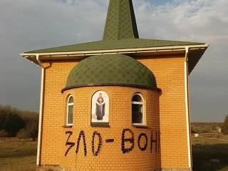 В Сумской области неизвестные осквернили два храма УПЦ