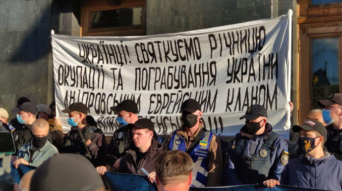 Антисемитский плакат у здания Офиса президента Украины 14 октября