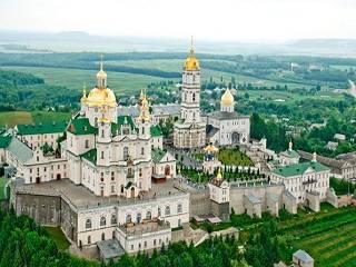 Начато досудебное расследование из-за клеветы в статье о Почаевской лавре