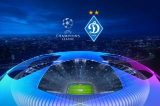 Появился детальный прогноз на матч «Динамо» и «Ювентуса»