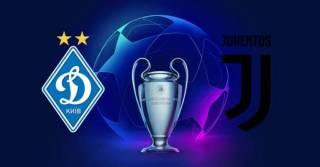 Эксперт дал прогноз на матч «Динамо» – «Ювентус»