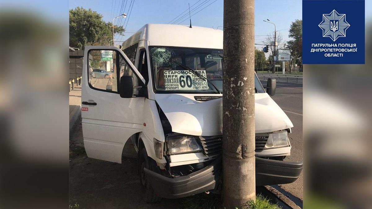 водителю маршрутки в Днепре стало плохо во время движения