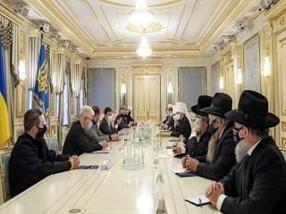 Предстоятель УПЦ принял участие во встрече Совета Церквей с Президентом