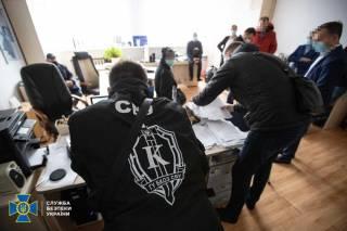 Служба безопасности Украины провела около 70 обысков по делу о коррупции в ГАСИ