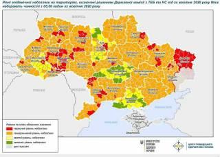 Страна стремительно краснеет: в Украине вне очереди обновили карантинные зоны