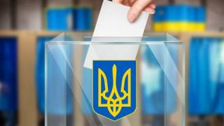 Местные выборы в Украине стартовали
