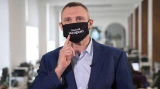 Виталий Кличко подхватил коронавирус