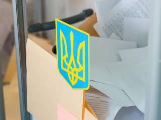 В Украине прошли местные выборы