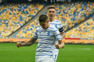 «Динамо» – «Александрия»: разве это не заслуженная победа?!
