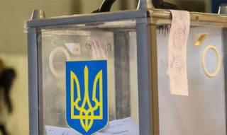 Местные выборы в Украине не обходятся без первых проблем и нарушений