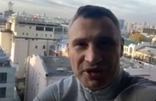 Виталий Кличко сделал экстренное обращение в день выборов