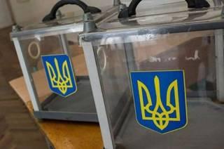 Местные выборы: украинцы голосуют очень неактивно