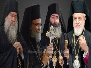 Четыре митрополита Кипрской Церкви призвали Архиепископа Хризостома ІІ отозвать признание ПЦУ