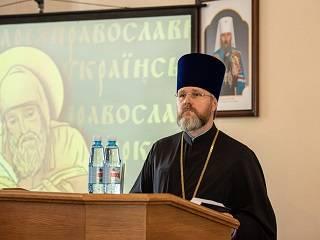 В Церкви презентовали полное собрание архивных документов по истории присоединения Киевской Митрополии к Русской Церкви в 1686 году