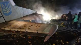 Стали известны причины гибели курсантов в небе над Харьковской областью