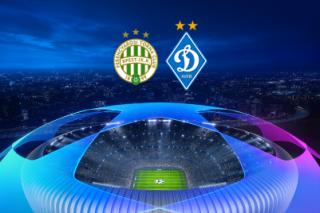 Известный журналист дал свой прогноз на матч «Ференцварош» – «Динамо»