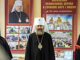 Минкультуры запретило УПЦ богослужения в Софии Киевской по случаю 30-летия независимости Церкви