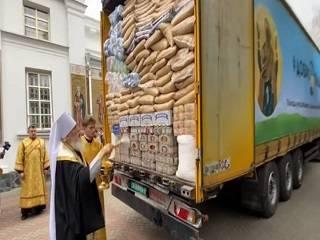 Одесская епархия УПЦ направила более 28 тонн гуманитарной помощи и более 600 тыс грн погорельцам Луганщины