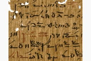 Древние египтяне пользовались чернилами, которые европейцы открыли лишь спустя 1,5 тыс. лет