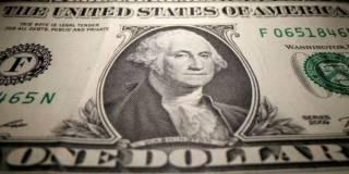 Доллар в Украине максимально подорожал за 26 месяцев