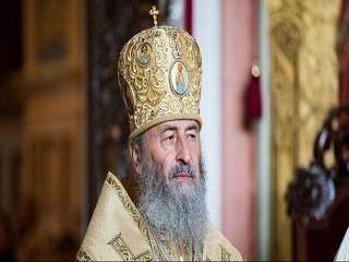 Предстоятель УПЦ рассказал о том, каким запомнил черногорского митрополита Амфилохия