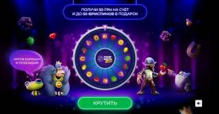 Самые «творческие» бесплатные развлечения онлайн