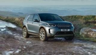 Довгоочікуваний рестайлінг: як змінився Land Rover Discovery Sport 2020 року?