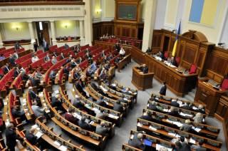 Украинцам разрешили менять отчество с 14 лет