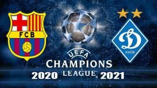 Появился детальный прогноз на матч «Барселона» – «Динамо»