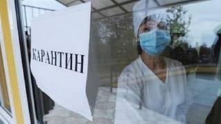 Киев может «покраснеть» уже на следующей неделе