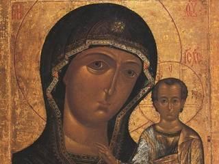 Сегодня Православная Церковь чтит Казанскую икону Божьей Матери