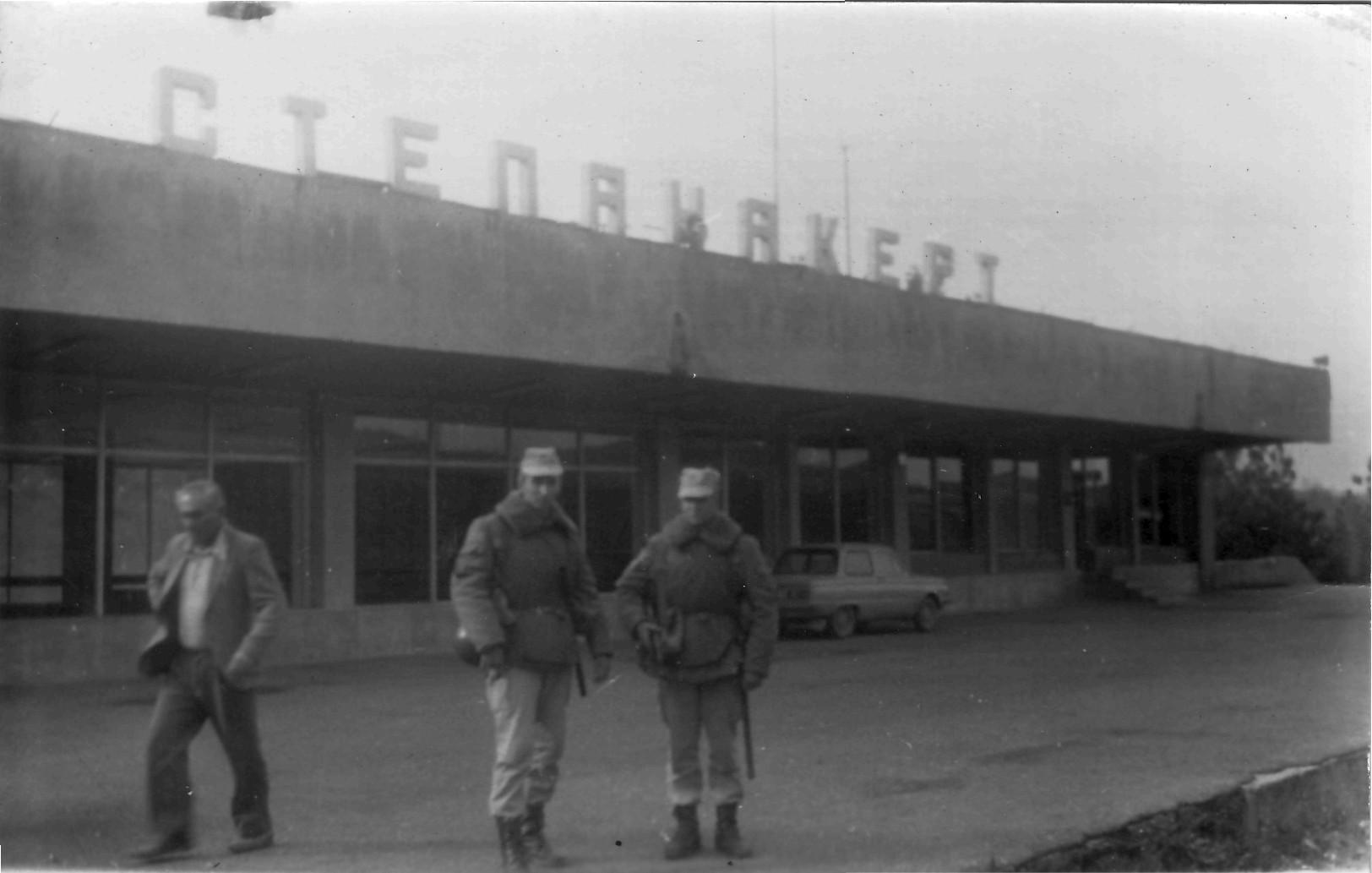 аэропорт Степанакерт, 1988 г