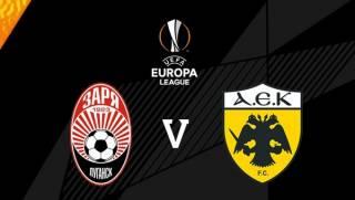 Лига Европы: эксперты оценили шансы «Зари» обыграть греков