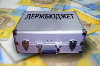 С повышенными пенсиями, но без экологии: что известно о проекте бюджета Украины
