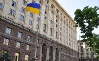 Стали известны результаты выборов в Киеве