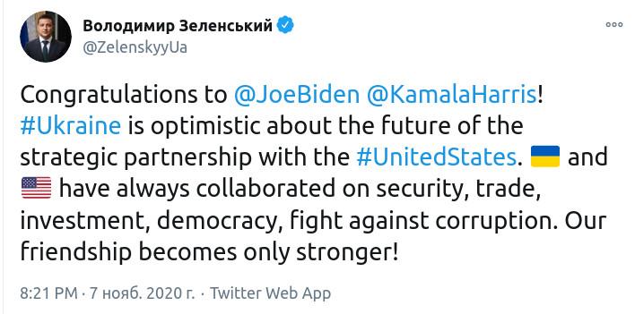 Скришот поздравления Джо Байдена президентом Украины Владимиром Зеленскоим в Twitter