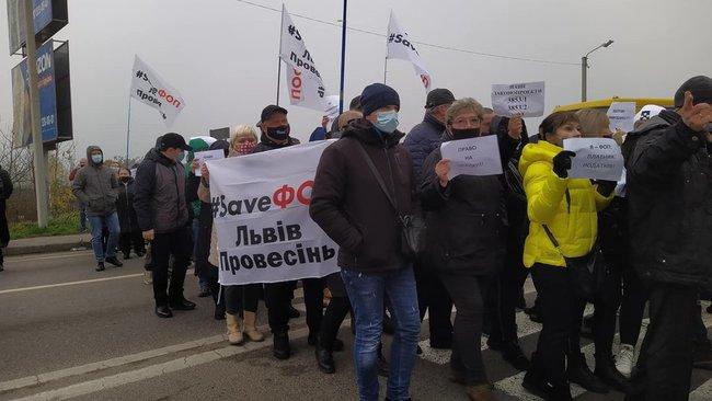 Протест ФОПов во Львовской области