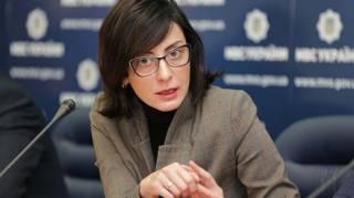 Одну из авторов реформы полиции в Украине оштрафовали за нарушение карантина в Грузии