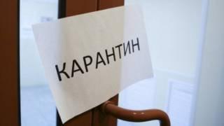 Правительство отказалось от разделения Украины на зоны карантина